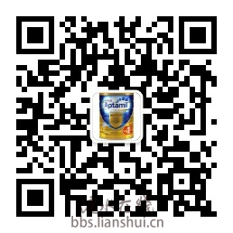 qrcode_for_gh_dd3357acca3a_258.jpg